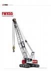 FUWA FWX55 - ZERO KM.- Modelo Novo